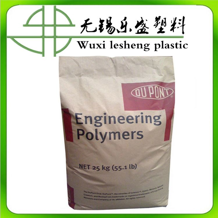 聚酰胺PA66美国杜邦101L 高流动聚酰胺树脂 扎带料