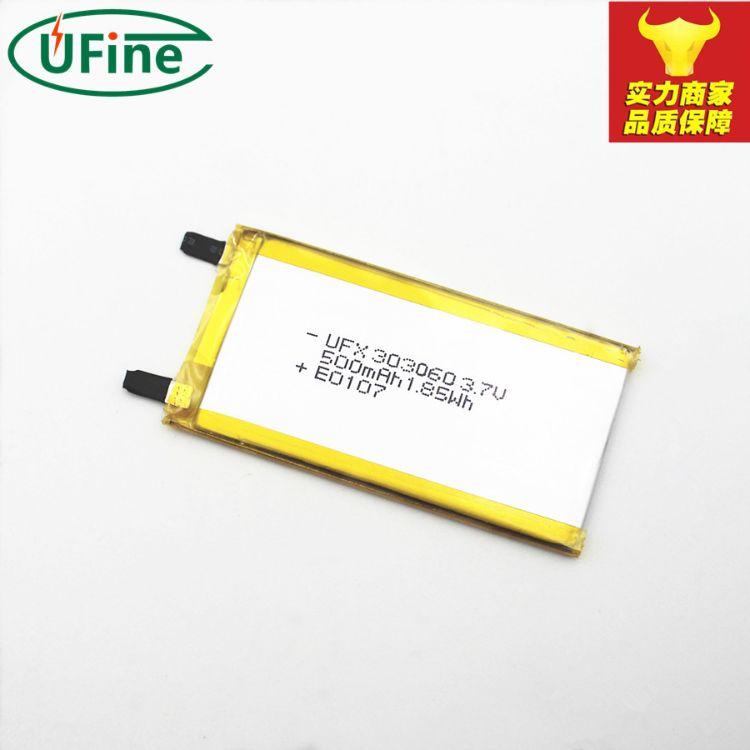聚合物锂电池303060 3.7v500mAh 化妆镜  电子卡片 等电子产品