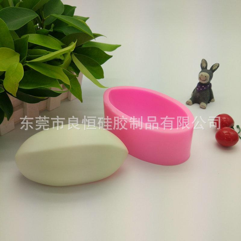 榴莲型状硅胶制品香皂模具diy烘焙模具环保耐高温肥皂模具
