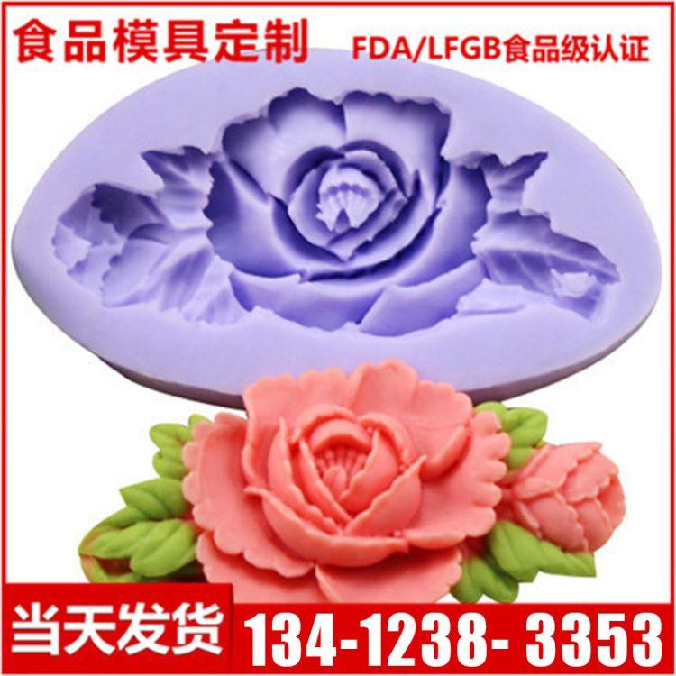 硅胶蛋糕模 牡丹花蛋糕翻糖硅胶模具巧克力硅胶模具 烘焙模具厂家