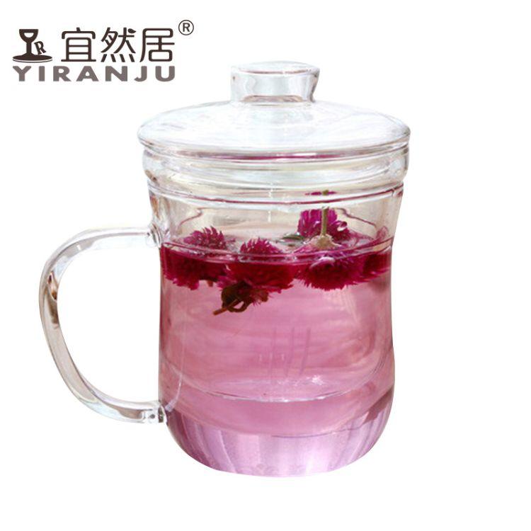 花草茶杯绿茶杯玻璃茶杯过滤带把杯花茶杯透明玻璃杯子办公室