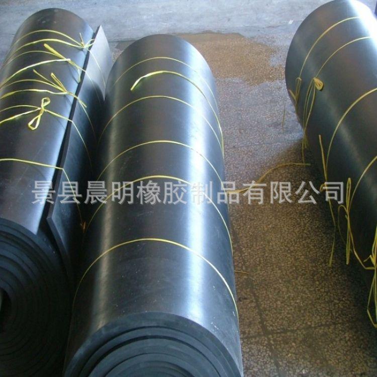 厂家批发优质耐油橡胶板  优质绝缘橡胶板  优质橡胶板