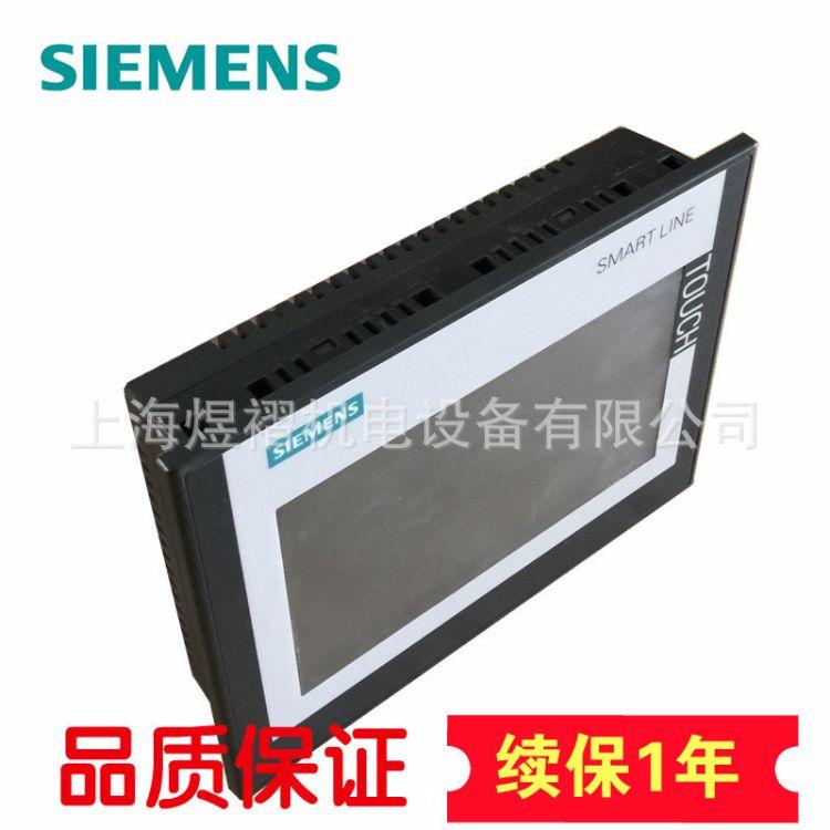 西门子触摸屏 6AV2123-2GB03-0AX0 7寸人机界面