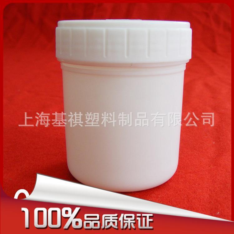 【厂家直销】0.15L塑料广口桶 食品级 塑料水桶 塑料油桶