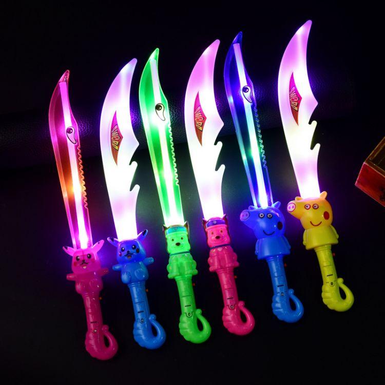 发光刀剑玩具 卡通玩具刀剑自带电子带音乐夜市地摊热卖发光玩具