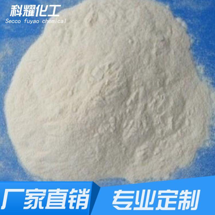 腻子专用纤维素供应纤维素 羟丙基甲基纤维素 阳离子羟乙基纤维素