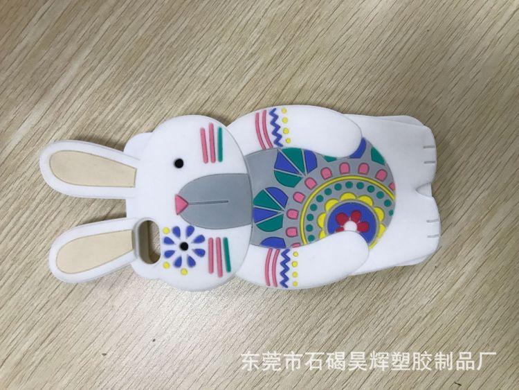 iphone 7 plus兔子硅胶手机壳 苹果卡通硅胶手机套