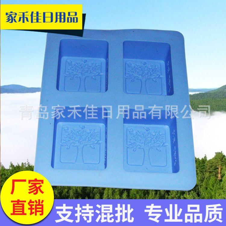 DIY冷制皂模具 手工香皂硅胶模具