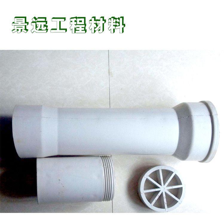 PCV泄水管量现货供应批发PVC排水管PVC给水管饮水管白色硬管
