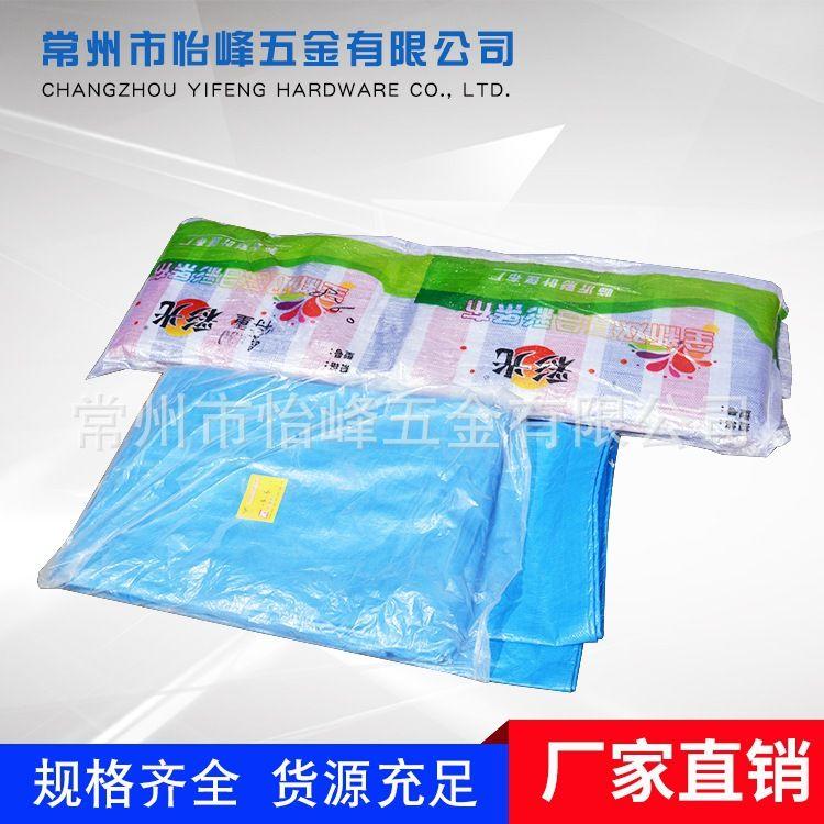 批发彩条布 油布雨棚雨篷布塑料篷布 防护塑料布