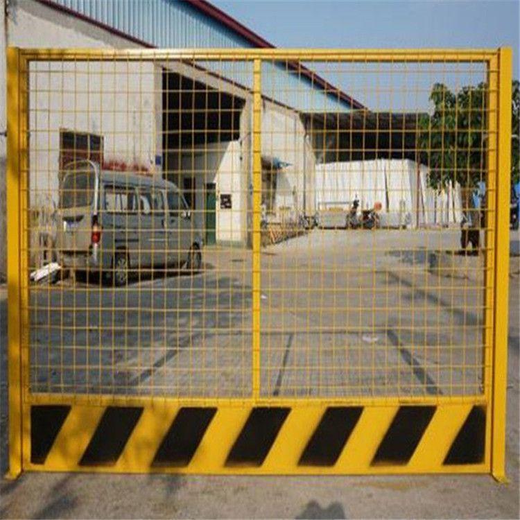 基坑临边护栏网建筑工地防护网铁丝网临时安全护栏网