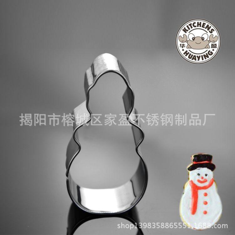 淘宝热卖 儿童烘焙工具 冬日主题 雪人图案饼干模具 DIY蛋糕模具