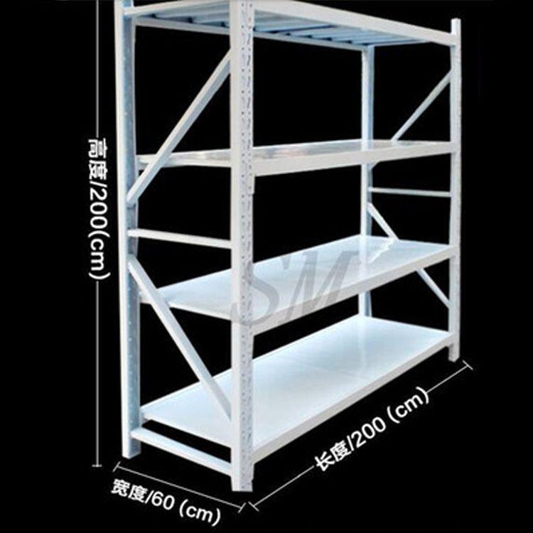 金属置物架 仓库仓储中型库房货架 可承重货架200公斤 量大价优