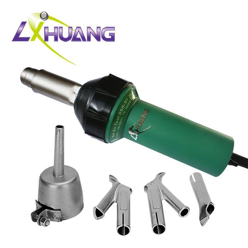 热风枪1600W 大功率一体手持式塑料焊枪230V 耐用可调温热吹风机