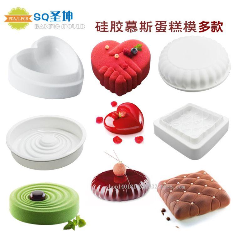 意大利同款慕斯模 白色慕斯模 法式淋面蛋糕模 甜甜圈  烘焙模具