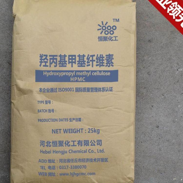 羟丙基甲基纤维素hpmc羟丙甲级纤维素乙基纤维素醋酸纤维素
