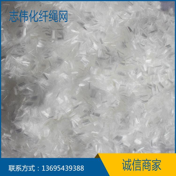 厂家直供聚酯纤维 聚丙烯纤维 聚丙烯腈纤维 合成纤维
