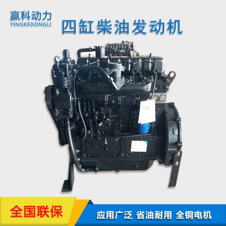 潍柴华丰ZHAG ZHBG柴油增压发动机 四缸柴油机工程机械2400转