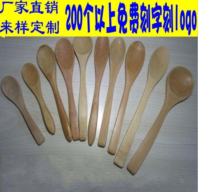 免费刻字批发小木勺竹勺子定制无漆定制蜂蜜勺子长柄汤勺赠品勺
