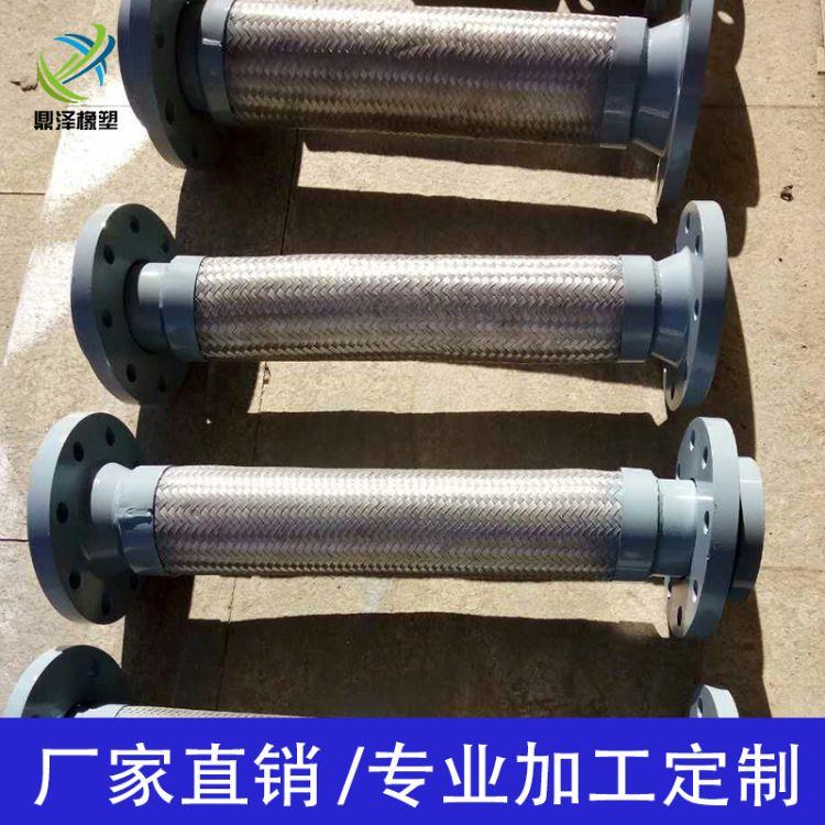 厂家直销不锈钢金属软管 不锈钢金属波纹软管 耐高温金属软管生产