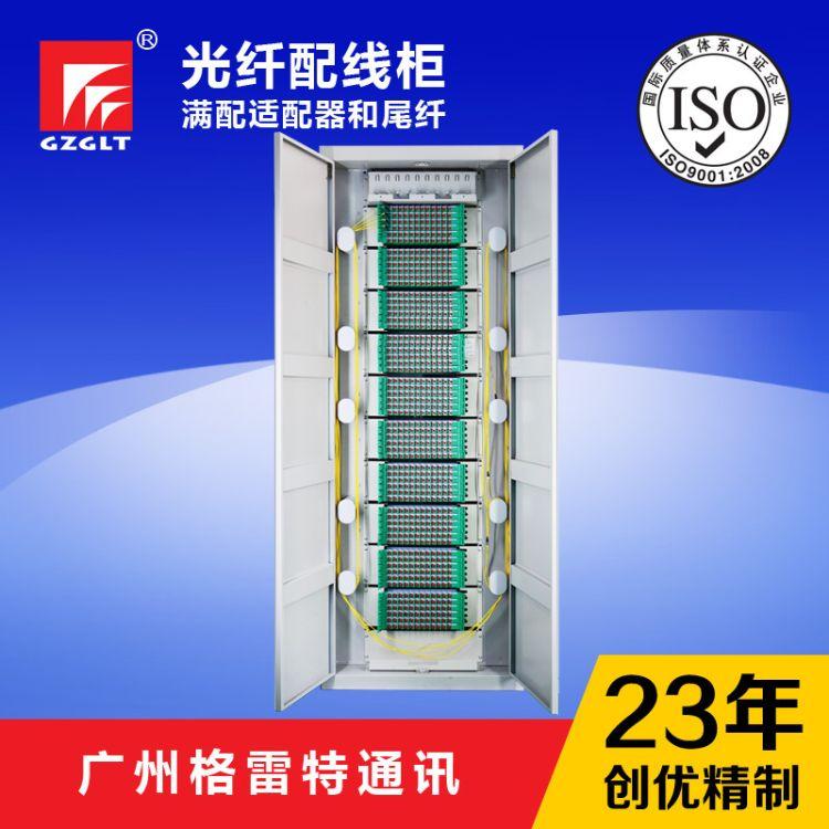 厂家直销 格雷特 GPX72系列 576芯 ODF光纤配线架 光纤配线架
