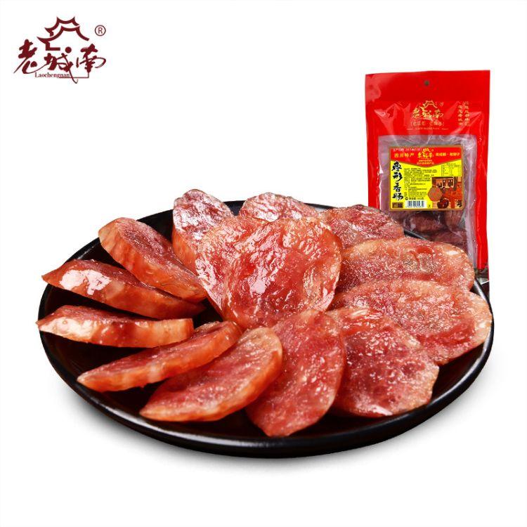 老城南广味腊肠广式小香肠500g枣形香肠腊肠腊肉农家四川特产批发