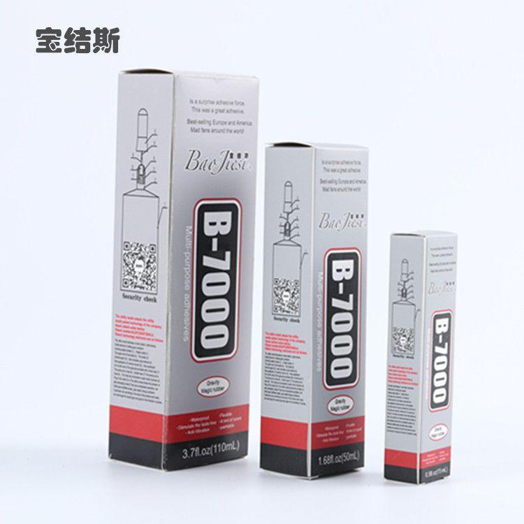 b7000胶水 b-7000胶水110ml 万能胶粘合剂 金属胶水厂家 比ab胶水