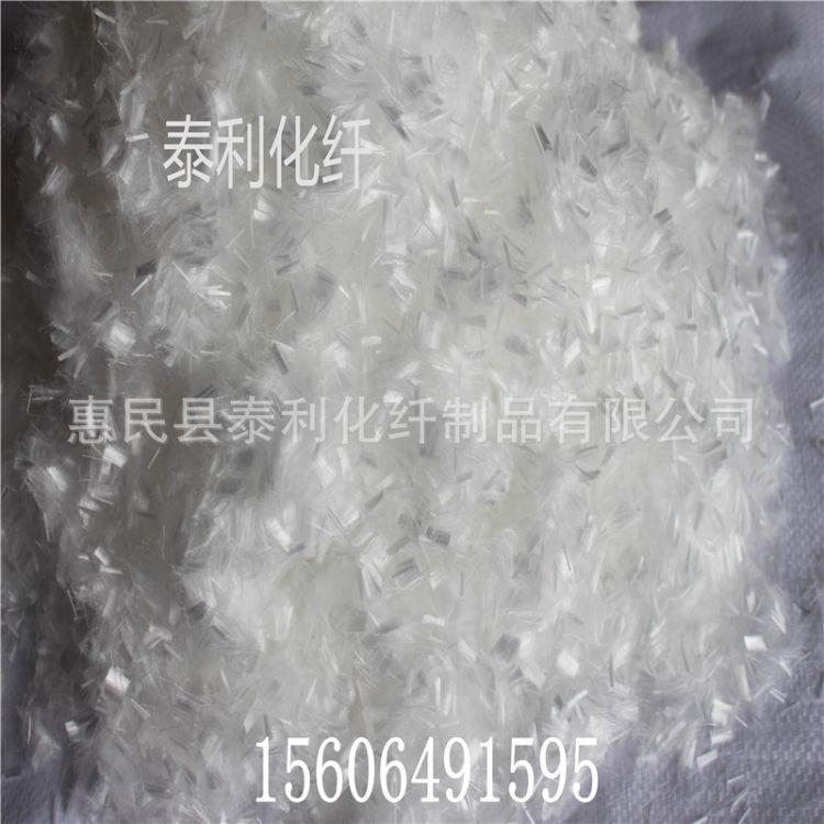 厂家直供聚酯纤维 聚丙烯纤维 合成纤维 聚丙烯腈纤维