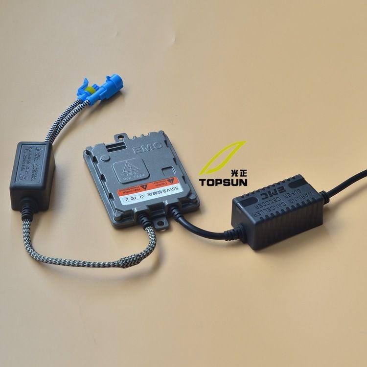 氙气灯安定器55w 全能解码王安定器 自带屏蔽线解码安定器