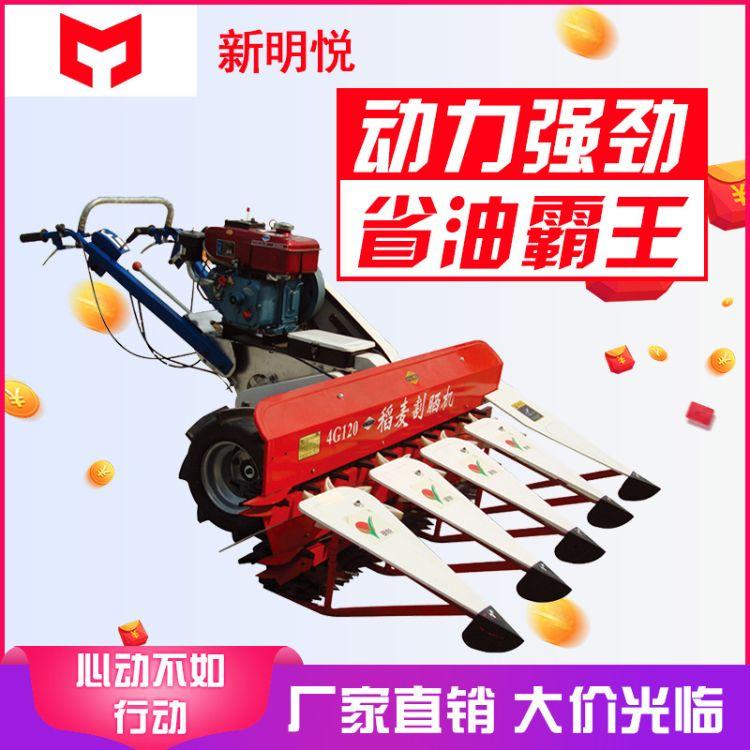 多功能打草机收割机草坪机小型收割机园林汽油割灌机割草机