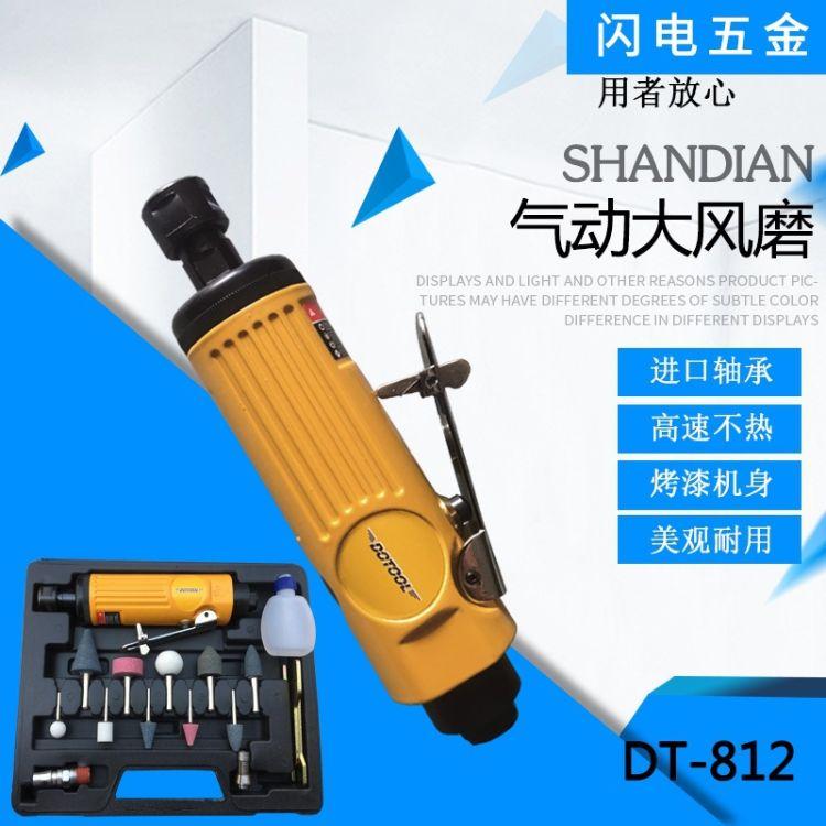 厂家直销气动工具大风磨气动打磨机磨光机气磨机风动工具打磨器