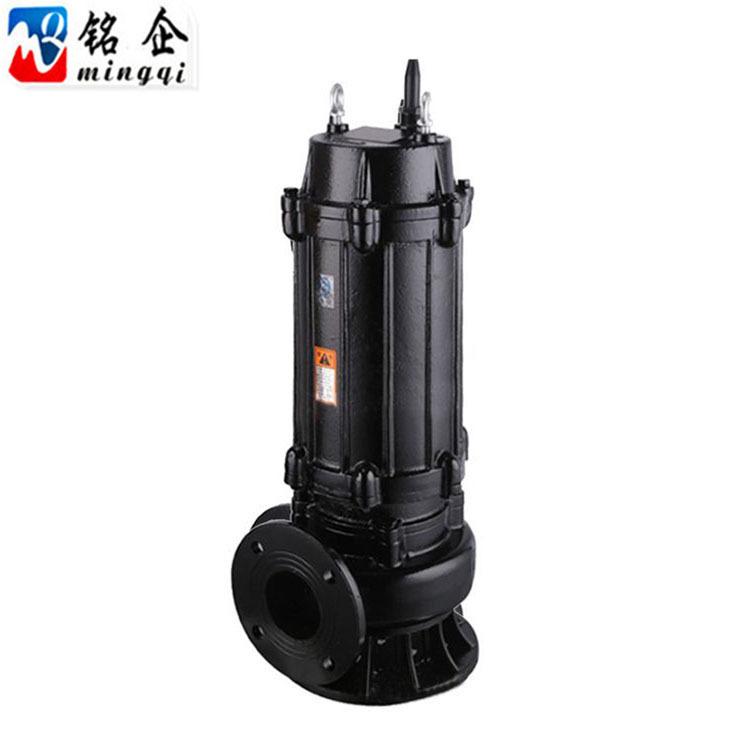 WQ潜水泵 qw潜水排污泵 污水泵 潜污泵 高扬程抽水水泵 厂家批发
