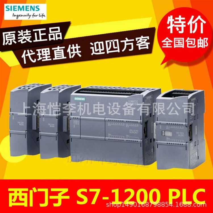 6ES7214-1BG40-0XB0西门子PLC模块6ES7 214-1BG40-0XB0