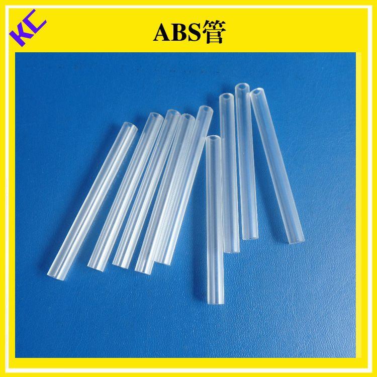 科辰厂家abs管材 环保ABS塑胶管 PC透明塑料管 PP包装管套管