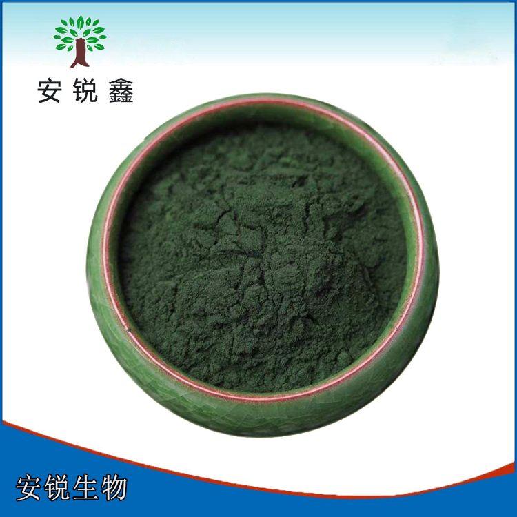 供应食品级 绿色素【茶绿色素】 天然果绿色素