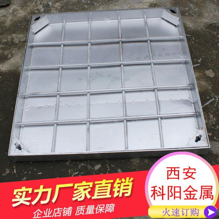 定制不锈钢隐形井盖 不锈钢窨井盖隐形井盖304圆形方形排水沟盖板