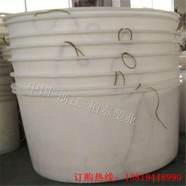 金华育苗养殖桶 生态资源循环鱼菜共生系统育苗桶