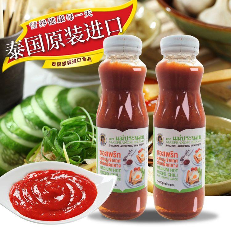 泰国进口泰芭侬番茄辣椒酱调味品调料调味料调味酱妈芭侬酱料