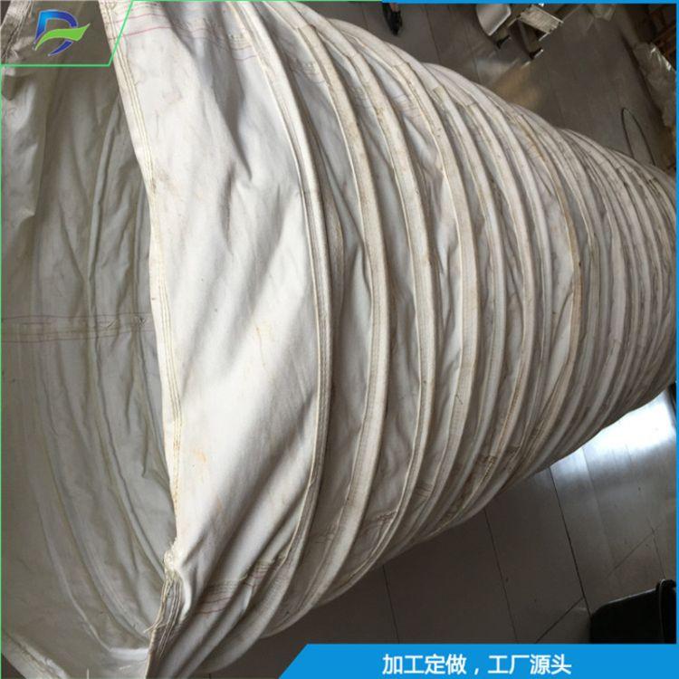厂家批发水泥散装机伸缩布袋 定做各种型号水泥厂用伸缩软管