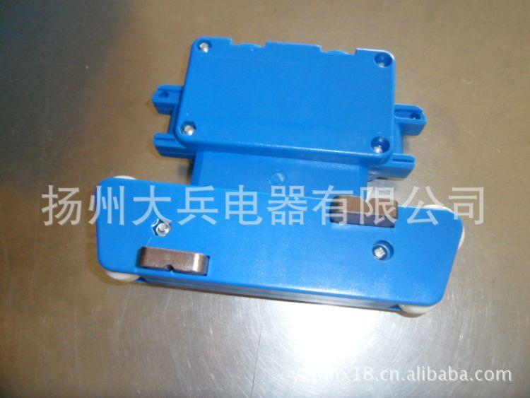 四极滑线集电器JD-1625
