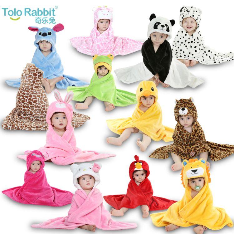 婴儿抱被厂家直销法兰绒造型奇乐兔批发幼儿服  披风总链接
