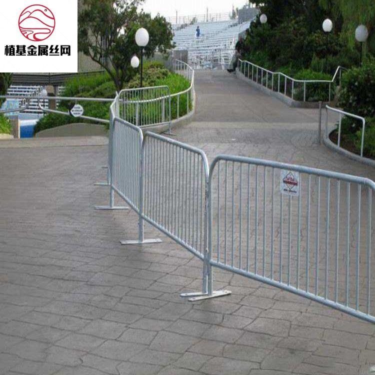植基 移动临时护栏网道路护栏网公路临时护栏网厂家
