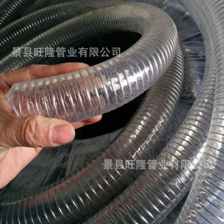 厂家供应PVC透明塑料管 PVC钢丝螺旋软管 水泵专用给水 排水软管