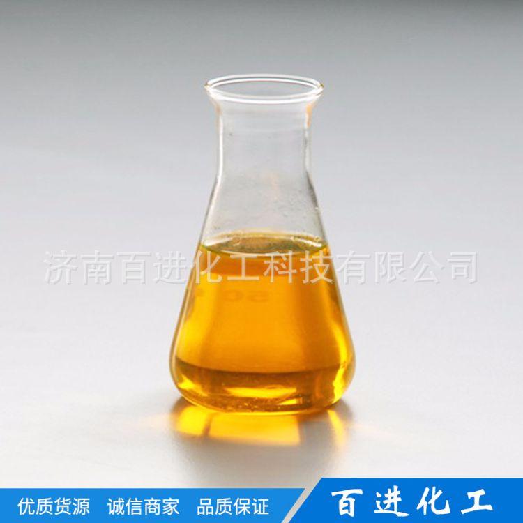 三乙醇胺硼酸酯 防锈润滑剂 防锈水 防锈油 三乙醇胺硼酸酯