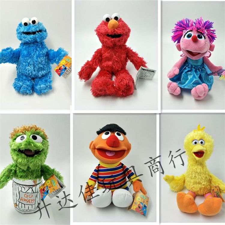 芝麻街毛绒公仔Sesame street 芝麻街艾摩ELMO毛绒玩具 玩偶