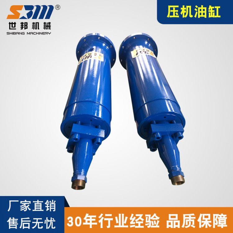 厂家直销 接受定制  柱塞油缸 活塞式 液压缸压机油缸