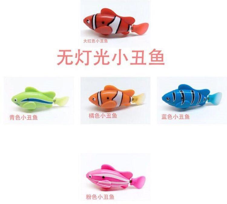电动游水鱼会游泳的宠物鱼 电动感应神奇乐宝鱼电子鱼 自产