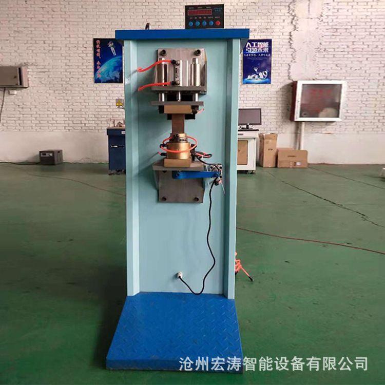 DNHS-75型气动自动破漆点凸焊机 碰焊机 气动点焊机 电阻焊机