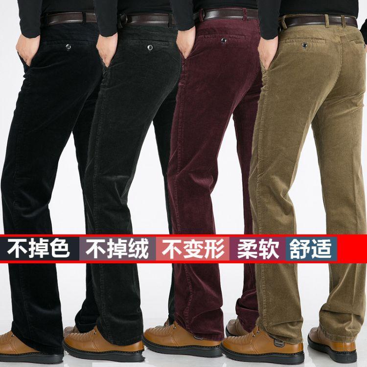 冬季厚款男士条绒休闲裤高腰宽松弹力男裤灯芯绒中年男装直筒长裤