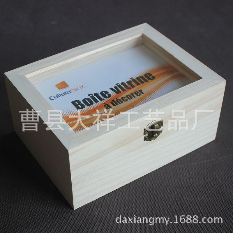 特价!实木玻璃面木盒子收纳盒礼品盒首饰盒相册盒证件盒子档案盒